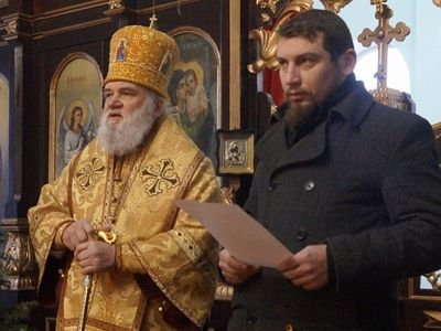 Schismatic Ukrainian priest repents and returns to Orthodox Church