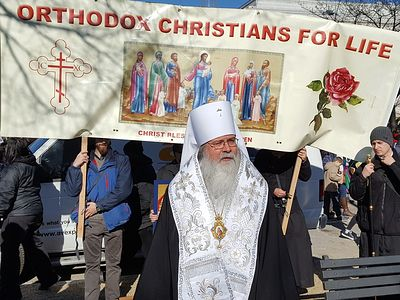 Met. Tikhon (OCA) offers opening prayer at March for Life