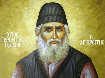 О духовной чистоте и нечистоте: кто может отличить Ангела Божия от беса / Православие.Ru