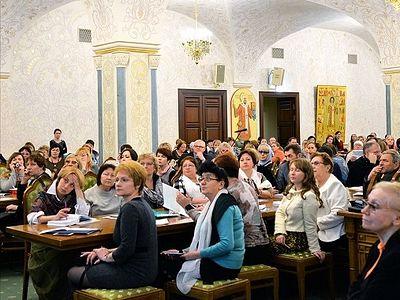 В рамках Рождественских чтений состоялась секция «Православная культура в современной школе»