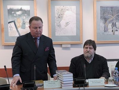 В музее-заповеднике «Михайловское» состоялась презентация книжной коллекции «Русские писатели-классики и православие»