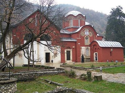 Serbian Orthodox Church to change name to emphasize ties with Kosovo