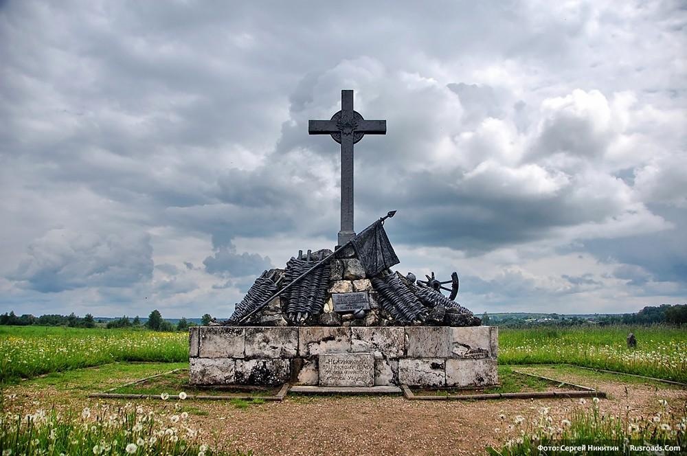 "National Park-Museum ""Borodino Battlefield"""