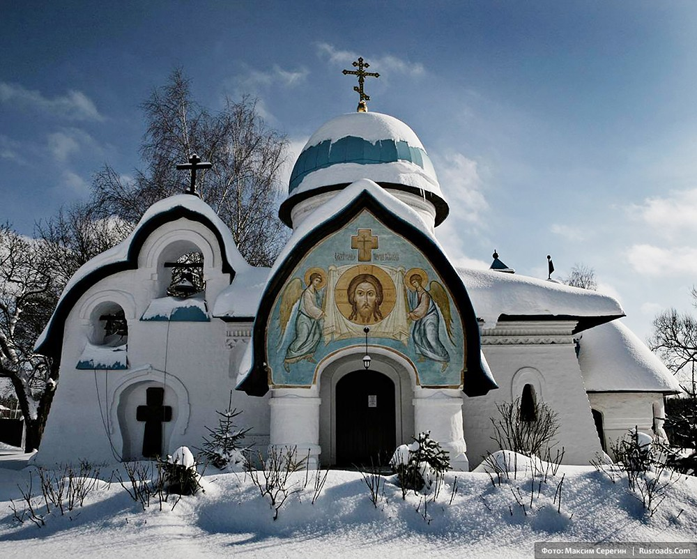 Church of the Nativity of the Mother of God