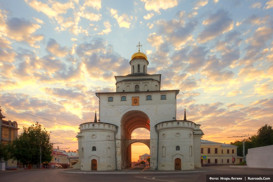 Golden Gates, Vladimir