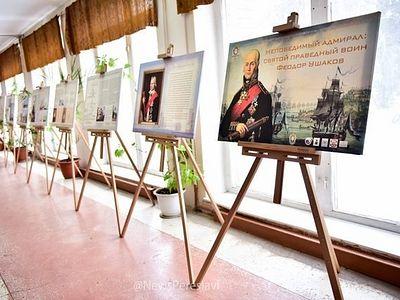 Стартовал конкурс творческих работ «Фёдор Ушаков – святой русский адмирал»