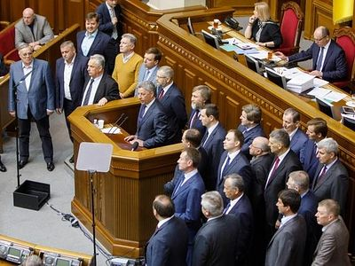 47 Ukrainian Deputies ask court to declare Parliament's appeal for autocephaly unconstitutional