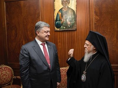 Ecumenical Patriarchate to initiate inter-Orthodox dialogue on matter of Ukrainian autocephaly