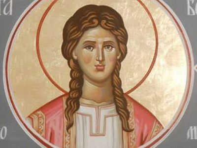The Newly-Canonized St. Bosiljka the Martyr of Pasjane