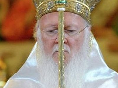 Ecumenical Patriarchate postpones consideration of Ukrainian autocephaly issue