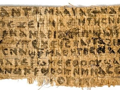 Papyrus fragment discovered in 1903 now dated as oldest surviving piece of Gospel of Mark