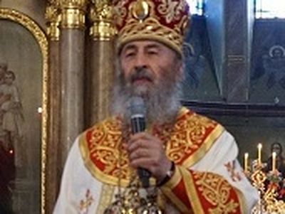 Politicians cannot unite the Church, but only divide it—Met. Onuphry of Kiev