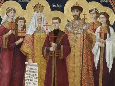 Epistle of Met. Hilarion on the 100th Anniversary of the Martyrdom of the Righteous Royal Passion-Bearers