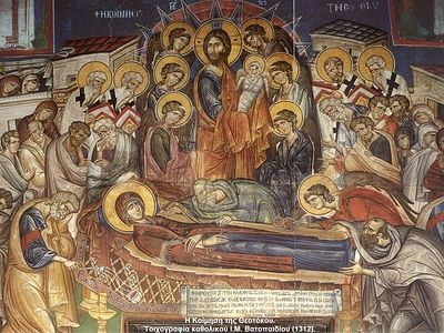 Death Betrothed to Life: A Homily for the Dormition of the Mother of God