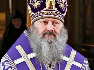 Abbot of Kiev Caves Lavra added to list of enemies of Ukraine on gov't-backed website