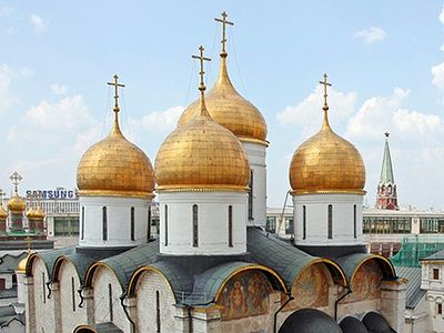 Historical-Canonical Basis for the Unity of the Russian Church