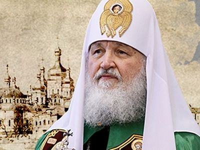 Pat. Kirill proposed holding meeting to discuss history of Kiev's relationship to Russian Church, Pat. Bartholomew refused