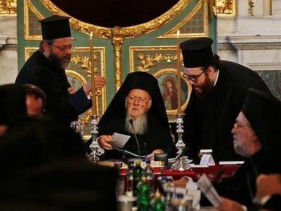 Synod of Constantinople did not discuss Ukraine at first day of meeting