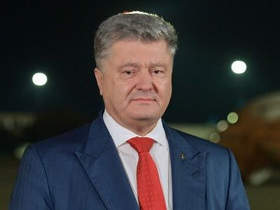 "Poroshenko gives thanks for victory over ""Moscow demons"""