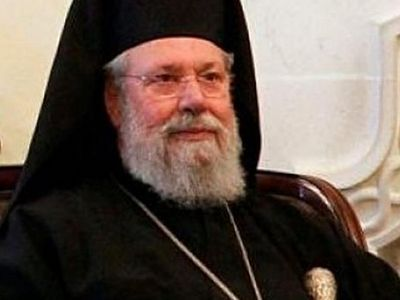 Archbishop Chrysostomos of Cyprus undergoes successful operation