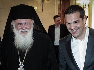 Conditions of separation of Church and state defined in Greece