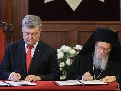 Poroshenko's administration refuses to publish agreement with Pat. Bartholomew, in defiance of Ukrainian law