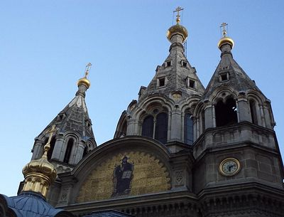 Constantinople explains decision to dissolve its Archdiocese of Russian Churches in Western Europe
