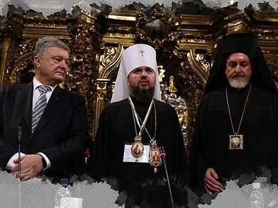 """Kiev Patriarchate"" outmaneuvers Constantinople at ""unification council"""