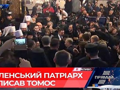 "Tomos signing ceremony in Constantinople ends with shout of ""Glory to Ukraine!"""