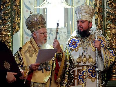 A Canonical Crisis in the Orthodox Church