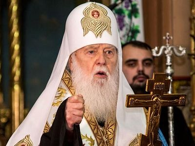 Ukrainian schismatics continue to defy Constantinople: Philaret orders to be commemorated before primate, disputes church's name stipulated by Constantinople