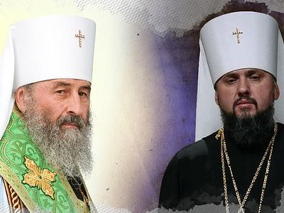 "The Ukrainian Orthodox Church and the ""Holy Church of Ukraine"": Who Has More Independence?"