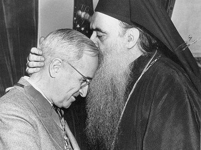 The Secret Political History of the Ecumenical Patriarchate