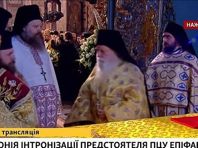 Despite abbot's absence, hieromonk of Vatopedi attended schismatic enthronement with abbot of Xenophontos and monk of Koutloumousiou