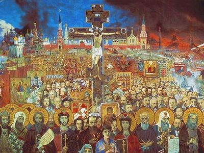The Holy New Martyrs and Confessors of Russia