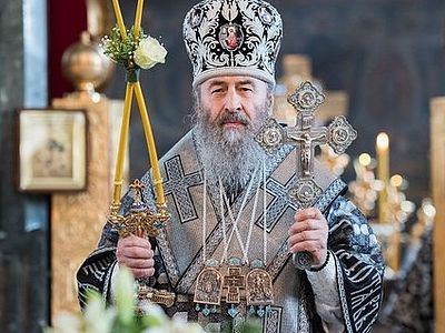 Ukrainian Church Crisis / OrthoChristian Com