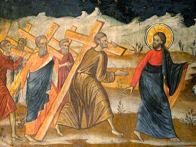 Крест себялюбия и крест любви