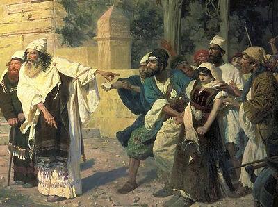 Средство для победы над грехом