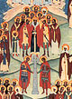 Добрые вести Православия: август 2007 г.