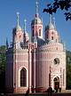 Церковь в честь Рождества Крестителя и Предтечи Иоанна (Чесменская)