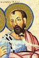 Библия, изложенная для семейного чтения.<br> Труды апостолов. Первое путешествие Павла