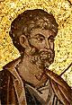 Библия, изложенная для семейного чтения.<br> Благовестническое путешествие апостола Петра