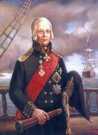 Адмирал Феодор Ушаков